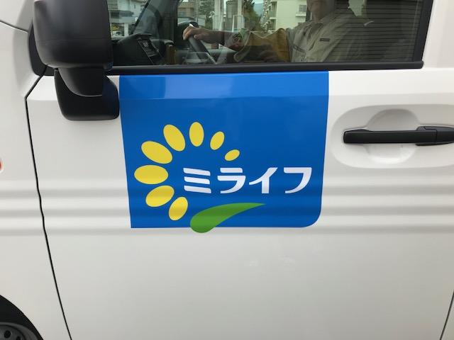 会社ロゴはIJ出力。